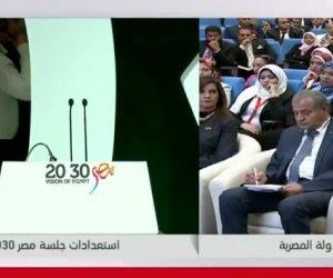 3 آلاف شاب يسألون الرئيس.. تعرف على تفاصيل النسخة السادسة لمؤتمر الشباب