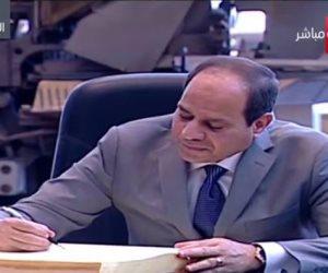 السيسى: إنشاء توأمة لمكتبة الإسكندرية في مدينة العلمين