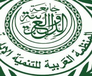 اجتماع تأسيسي للمنظمة العربية للتنمية الإدارية.. اليوم