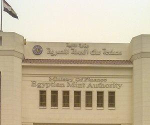 «سك العملة» تشارك في معرض «صنع في مصر»