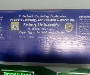 طب سوهاج ينظم المؤتمر العلمي الخامس لقسم الأطفال