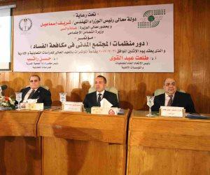 الرقابة الإدارية: بيروقراطية المؤسسات أحد أسباب انتشار الفساد في مصر
