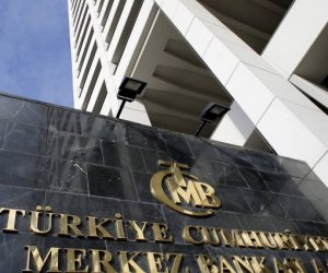البنك المركزى التركي يتحدى أردوغان ويرفع الفائدة ٣٠٠ نقطة