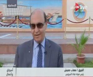 """مهاب مميش لـ""""ON Live"""":22 اتفاقية وتسوية تمت بمحور القناة.. و""""أبو هشيمة"""" و""""السويدى"""" و""""خميس"""" رجال اعمال أقوياء"""