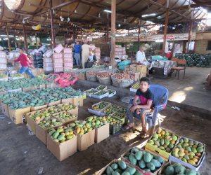 أسعار المواد الغذائية اليوم الأربعاء 20- 12- 2017