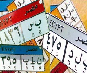 الداخلية تطرح لوحة «ن ن ن 8888» للمزايدة لصالح صندق تحيا مصر