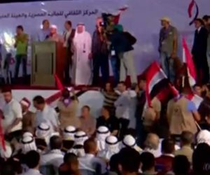 مهرجان غزة يعزف السلام الوطني المصري