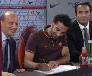 محمد صلاح ينضم لروما لمدة موسم على سبيل الإعارة في مثل هذا اليوم
