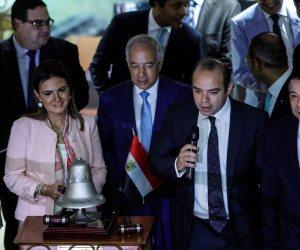 سحر نصر ومحمد فريد يفتتحان تداولات البورصة اليوم