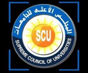 الأعلى للجامعات يصدر البرامج واللوائح الداخلية