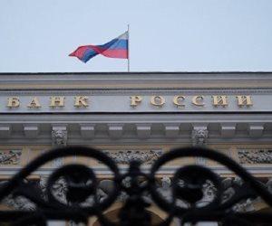 المركزي الروسى: ارتفاع احتياطيات موسكو الدولية إلى 420.1 مليار دولار