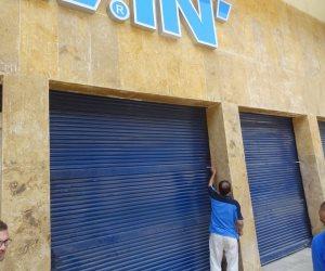 الغلق الإداري لـ 5 محال مخالفة لشروط التراخيص بشرق الإسكندرية (صور)