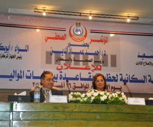 وزير الصحة يشهد ربط الساعة السكانية بقاعدة بيانات المواليد والوفيات
