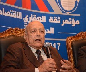 حسين صبور: الدولة أصبحت منافسًا قويًا لشركات التطوير العقاري