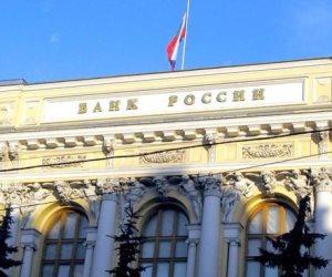 بلومبرج: المستثمرون يسحبون 88 مليون دولار من الصناديق الروسية