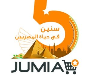 جوميا مصر تحدث ثورة تجارية تتحدث عنها العشرات من قصص النجاح.. تعرف عليها