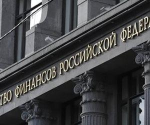 روسيا تسوى أخر دين من الحقبة السوفيتية