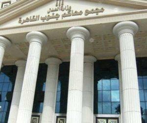 اندلاع حريق في محكمة جنوب القاهرة