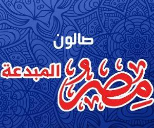 صالون مصر يحتفل بعيد الأضحى في قصر الأمير طاز