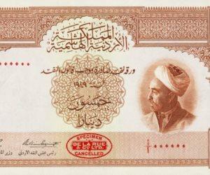سعر الدينار الكويتي اليوم السبت 23 / 9 / 2017
