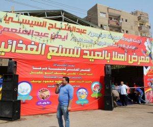 محافظ سوهاج يفتتح معرض «أهلا بالعيد» بجرجا بمشاركة 33 عارضًا (صور)