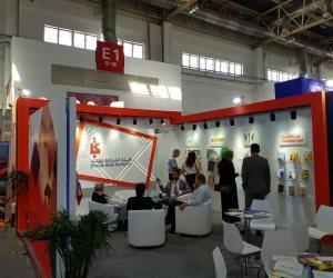 «الشارقة للكتاب» تحصد جائزة العارض المتميز في معرض بكين