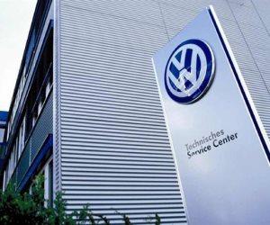 «فولكس فاغن» تحتفل بـإنتاجها للسيارة 150مليون
