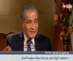 وزير التموين: عدد المستفيدين من بطاقات التموين والخبر وصل لـ79 مليون مواطن