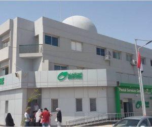 رئيس البريد:الانتهاء من تطوير 1000 مكتب وتحويلها لمراكز خدمات متكاملة نهاية 2018