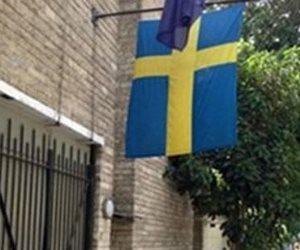 مجلس الأمن عازم على الانكباب على الملف السورى بعد خلوته في السويد