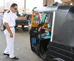 عقوبة تعمد تعطيل حركة الطرق بقانون المرور