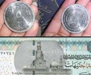 مصر على الطريق الصحيح.. «فيتش» تكشف الستار عن توقعاتها لـ«أداء الموازنة العامة المصرية»