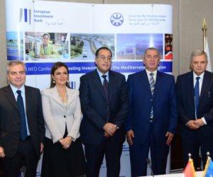 381 مليون يورو لتمويل مشروعات مصرف كوتشنر من بنك الاستثمار الأوروبي