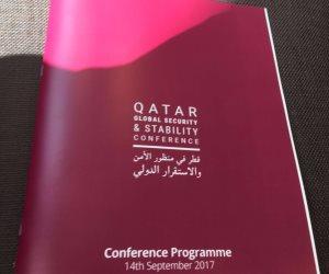 ننشر كتيب النسخة التعريفية لمقدمي مؤتمر المعارضة القطرية (صور)