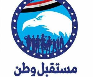حزب مستقبل وطن بأسيوط يناقش خطط دعم الرئيس السيسي