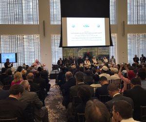 تدشين مؤتمر «التواصل الحضاري بين أمريكا والعالم الإسلامي» بحضور 450 عالما في نيويورك (صور)
