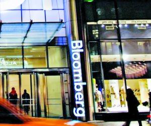 إنجلترا تواجه أزمات مصرفية حادة بعد خروجها من الاتحاد الأوروبي