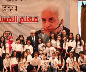 فوز «سيدة» بالمركز الأول في مسابقة أفضل معلم في مصر