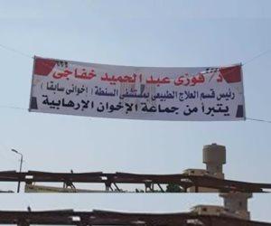 المسمار الأخير في نعش الإخوان.. قيادات الجماعة بالبحيرة يتبرأون من التنظيم في محاضر رسمية