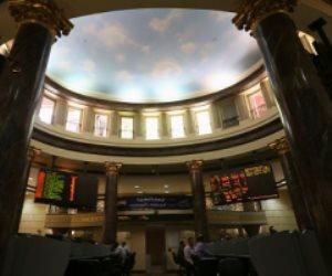 هبوط مؤشرات البورصة المصرية بسبب جني الأرباح
