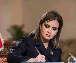 وزير بيئة الأعمال والتجارة الروماني يشيد بالإصلاحات في مصر