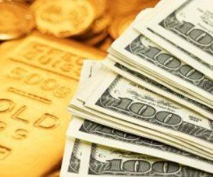 أسعار الدولار اليوم الجمعة 15-12-2017
