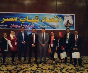 """11 معلومة عن مبادرة """" شباب مصر"""" لتنفيذ استراتيجية 2030 لخفض الزيادة السكانية"""