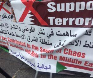 العرب يحتجون أمام الأمم المتحدة للتنديد بدعم قطر للمنظمات الإرهابية (صور)