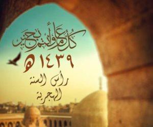 الصفحة الرسمية للرئيس تهنئ الأمة الإسلامية بالعام الهجري الجديد