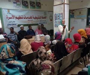 رئيس جامعة سوهاج: قافلة طبية توقع الكشف على 400 حالة بقرية السوالم