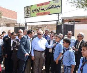 محافظ الشرقية يفتتح مدرسة الشهيد عبد القادر رضا إبراهيم  بمركز فاقوس  (صور )