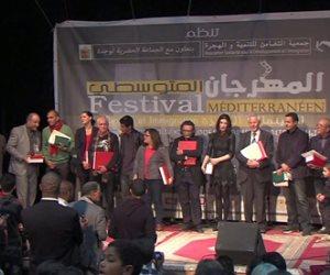 """إنطلاق""""مهرجان المتوسطي للسينما والهجرة""""في المغرب ..اليوم"""