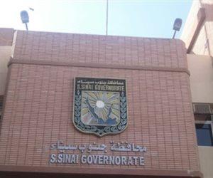 """الخميس.. انطلاق المؤتمر الدولي """"سيناء عاصمة السياحة الدينية"""""""