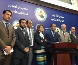 النواب الأكراد يؤكدون مشاركتهم بجلسة البرلمان العراقي المقبلة